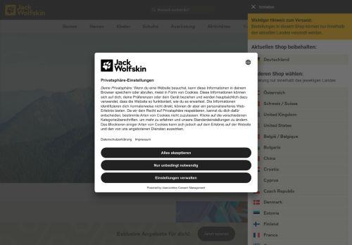 Jack Wolfskin Website Screenshot