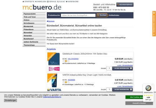 Staples Website Screenshot