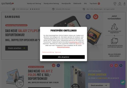 getmobile Website Screenshot