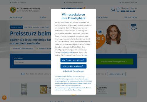 ERV Website Screenshot